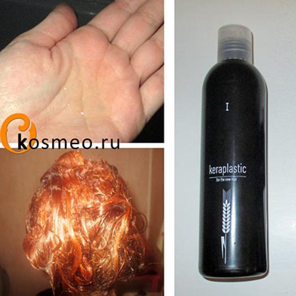 кем персонажей керапластика волос отзывы фото до и после материал
