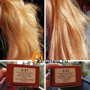 Kapous Magic Keratin рыжий