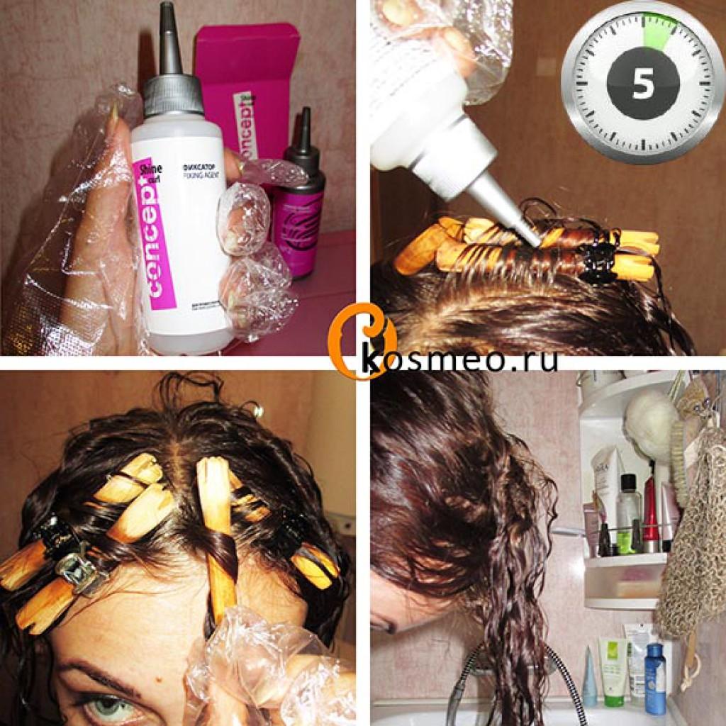 Как сделать волосы как химия