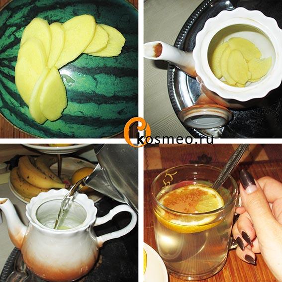 Чай для похудения с имбирем и лимоном рецепт видео