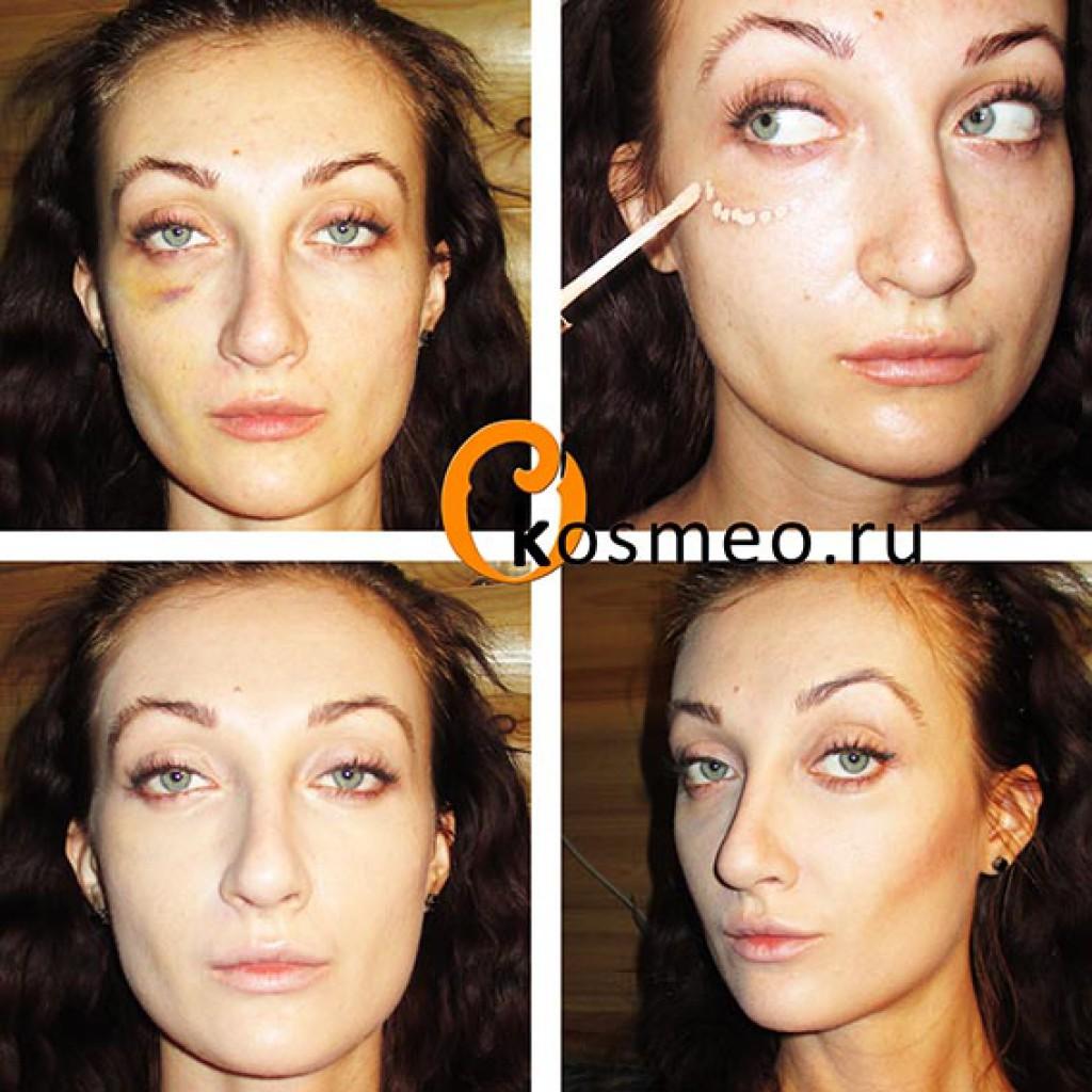 Как сделать так чтобы лицо было бледным