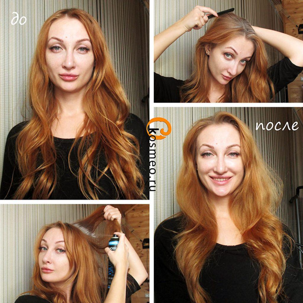 Как сделать объем волос
